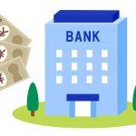 理想的な貯蓄割合は手取り収入の何%?