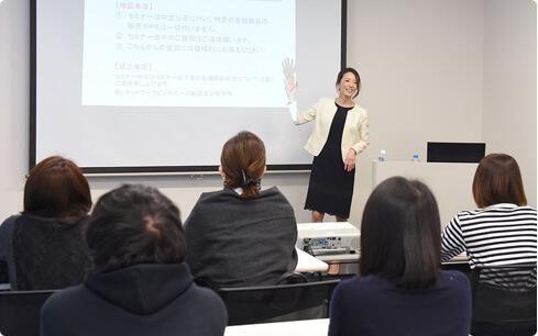 東京・神奈川・福岡で開催 グライブのマネーセミナー
